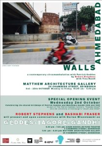 Ahmedabad Walls Exhibition Poster