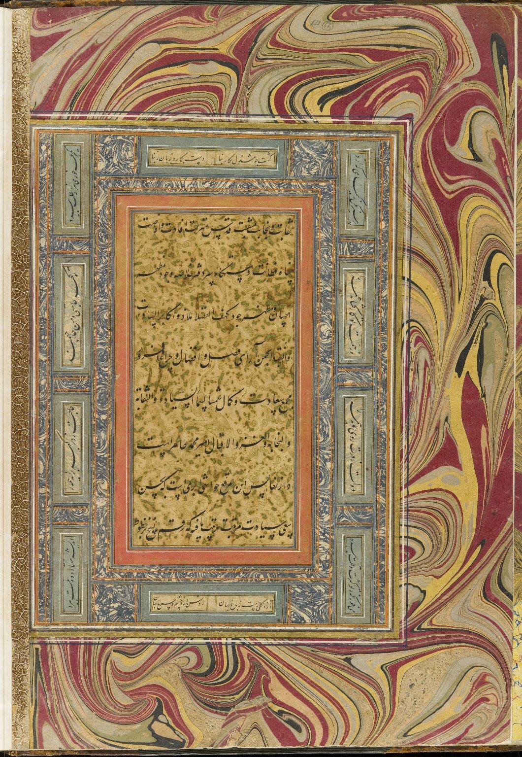 5. Kush khati